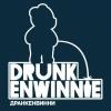 Drunken Winnie Bar