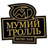 Клуб Мумий Тролль