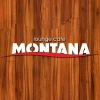 Кафе Монтана
