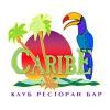 Клуб Карибы