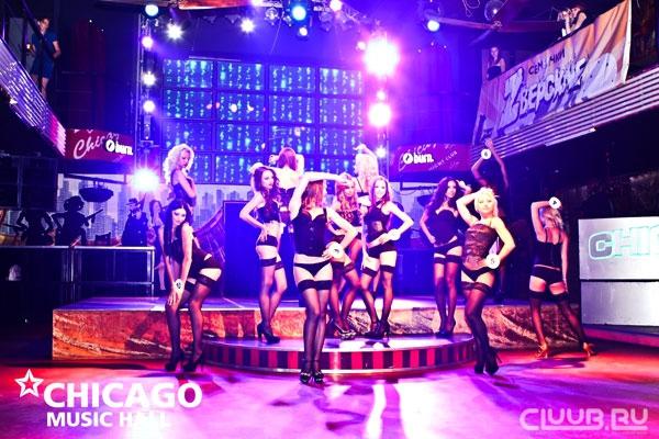 фото ночной клуб чикаго донецка