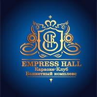 Клуб Empress Hall
