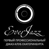 Джаз-клуб EverJazz