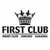 Клуб First