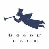 Клуб Гоголь