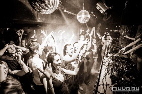 Red cup dj andys guest - пятница, 21 ноября 2014 - клуб heart club - хабаровск - фотография 64 из 124 - geometriaby