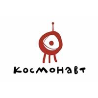 Клуб Космонавт