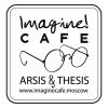 Imagine Cafe (ex. Кризис Жанра)