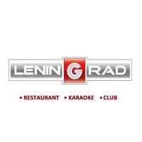 Клуб Ленинград