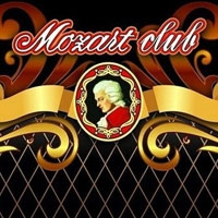 Клуб Моцарт