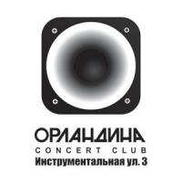 Клуб Орландина