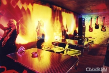 Клуб Rock City