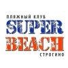 Пляжный клуб Super Beach