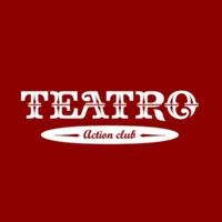 Клуб Театро