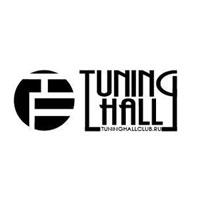 Клуб Тюнинг Холл