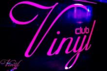 Клуб Винил