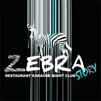 Клуб Zebra Story