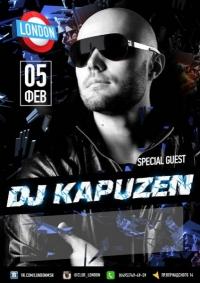 DJ Kapuzen в клубе London!