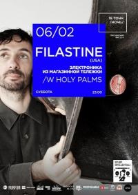 Filastine (USA)
