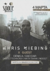 Chris Liebing в Space Moscow!