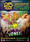Бесплатный концерт GNINE и BLOW JONES