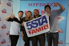Группа 5sta Family