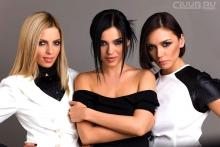 Группа Серебро
