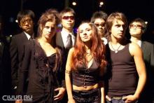 Группа Винтаж