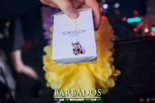 Ювелирная суббота в «Barbados»