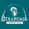 Аквапарк Атлантида