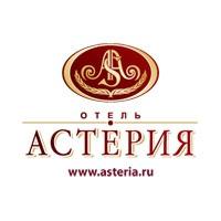 Ресторан Астерия