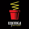 Ресторан Щепка