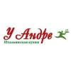 Ресторан У Андре